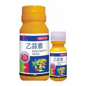 80%乙蒜素-姜瘟病,番茄灰霉病特效药