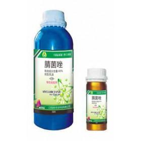 供应褐斑病,黑穗病特效药,40%腈菌唑