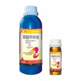 25%苯醚甲环唑专治樱桃褐腐病特效,柑橘灰霉病特效药