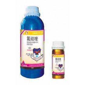 40%氟硅唑,葡萄白粉病,梨黑星病病特效药