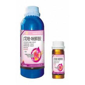 45%戊唑咪酰胺,香蕉炭疽病,灰霉病特效药