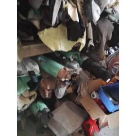 高价收购库存牛皮,猪皮,羊皮,碎皮及鞋扣等鞋料