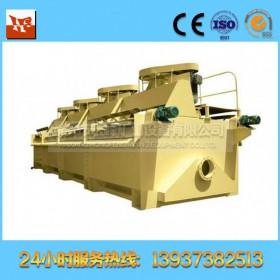 浮选机 选矿浮选机 浮选机价格 浮选机生产厂家 矿石浮选机