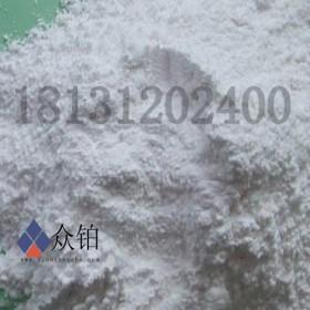 实验室用氯化银_氯化金_氯化铯现货供应
