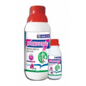 41%草甘膦--内吸传导灭生性除草剂