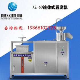 安徽豆腐机 全自动豆腐机 干豆腐机器 合肥旭众机械有限公司
