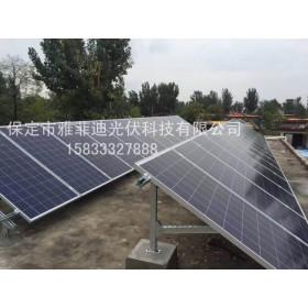 英利太阳能光伏发电