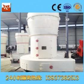 供应大型工业磨粉设备 雷蒙磨超细粉碎机 高压制粉石灰石雷蒙磨