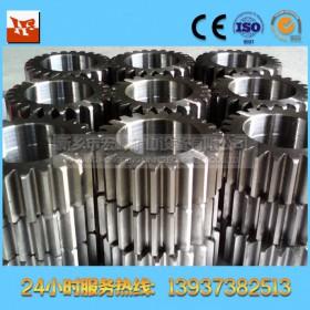 生产各种减速机齿轮 大型齿轮 硬齿面齿轮 球磨机齿轮