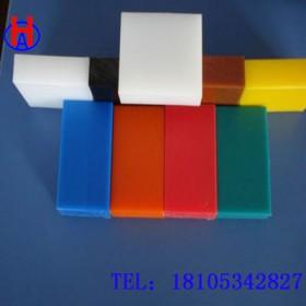 华奥塑业供应超高分子量聚乙烯衬板 高分子耐磨树脂板