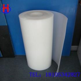 山东华奥供应聚乙烯塑料板材 食品级pe板 车厢滑板