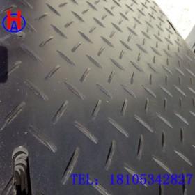 华奥定做沼泽地铺路垫板 临时道路高分子聚乙烯铺路板