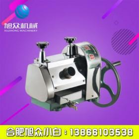 全自动甘蔗榨汁机 小型甘蔗榨汁机价格合肥旭众厂家直销