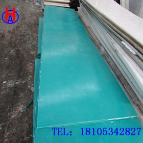 华奥供应高分子聚乙烯车厢衬板 车厢滑板 塑料车底板