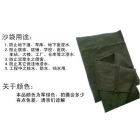 南宁消防沙袋厂家直销  抗洪帆布沙包