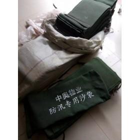 柳州防洪沙袋惊爆价  消防沙袋多少钱一个