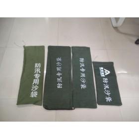 南宁消防沙袋惊爆价桂林防洪沙袋规格参数