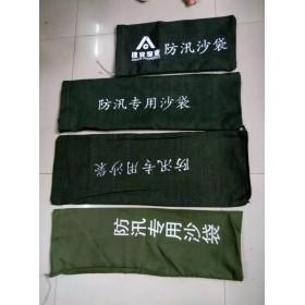 在柳州有消防沙袋经销商吗