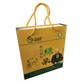 翡翠绿稻米 香汤丸绿米 翡翠绿米 汉稻米 唐河特产