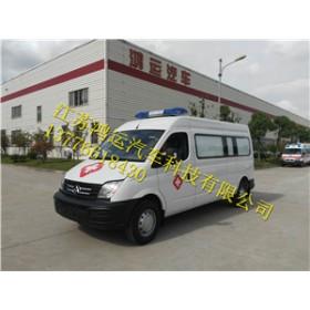 宏运牌救护车HYD5041XJHA2D5