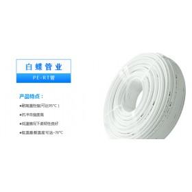 地暖管十大品牌_白蝶管业专业为您解决地暖清洗和维修