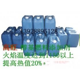 全国货运直达,生物醇油助燃剂,甲醇乳化剂