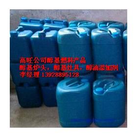 厨房燃料油添加剂,工业燃烧机助燃剂