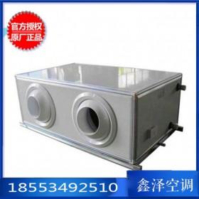 射流KD(X)吊顶式空调机组 直供吊顶式空调机组  高质量