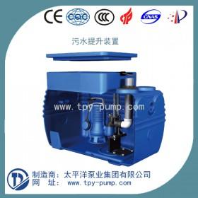 TPYTS地下室、一体式污水提升器(PE材质)