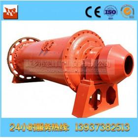 球磨机 钢球磨煤机设备 大小型管式球磨机 选矿设备