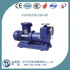 CQ、CQB自吸式磁力驱动泵-CQ磁力泵