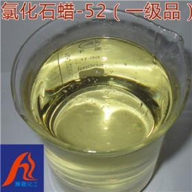 广州厚载化工长期供应增塑剂氯化石蜡52一级品