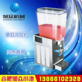 冷饮机 小型单缸冷饮机 冷饮机价格 厂家直销