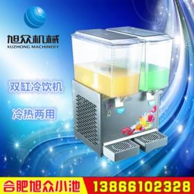 旭众牌双缸冷饮机 饮料冷饮机 果汁冷饮机 夏天必备