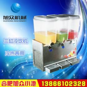 三缸冷饮机 合肥冷饮机 旭众PL351TM冷热两用冷饮机