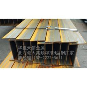 天津高频焊H型钢唐天经理