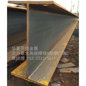 高频焊接H型钢厂家高频焊接H型钢厂家