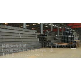 高频焊H型钢材厂家