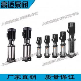 QDL/CDL/CDLF系列多级离心泵