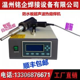 智能型超声波焊接机,汽车配件点焊机,大功率超声波焊接机