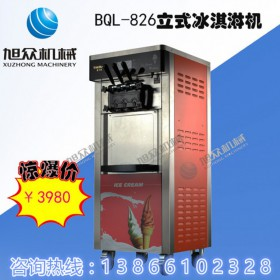 冰淇淋机 安徽冰激凌机器 立式冰淇淋机 冰淇淋机价格