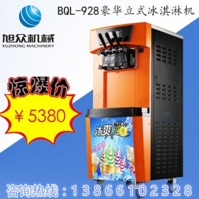 新款冰淇淋机 旭众牌BQL928三色冰淇淋机 雪糕机