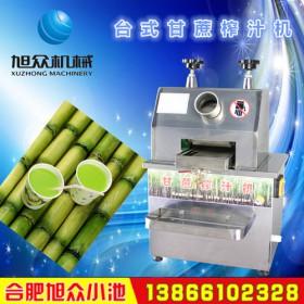甘蔗榨汁机 电动甘蔗榨汁机 甘蔗榨汁机生产厂家