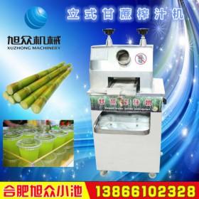 安徽甘蔗榨汁机 电动立式甘蔗榨汁机 合肥旭众食品机械