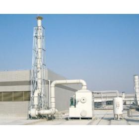 三东工业废气处理设备,专业废气处理设备