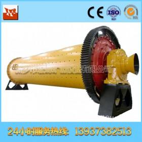 供应球磨机 选矿专用大型溢流球磨机 新型节能球磨机