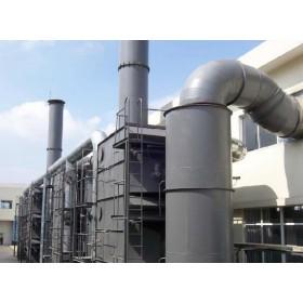 山东活性碳纤维处理有机废气及回收装置
