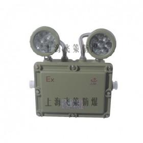 上海飞策 BCJ52系列隔爆型防爆应急灯(IIB IIC)