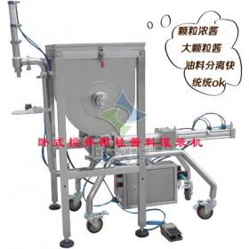 豆豉酱调料灌装机/调味酱灌装机-广州全自动酱料灌装机