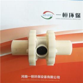 曝气器厂家一恒环保公司ABS单孔膜 曝气器